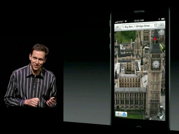 ¿Quién es el responsable de las fallas de los mapas de Apple?